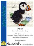 Mini Puffin Kit