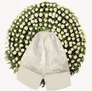 Funeral wreath - Carnations