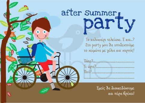 Party invitation after summer party- boy / Προσκλητήριο για πάρτυ after summer party- αγόρι