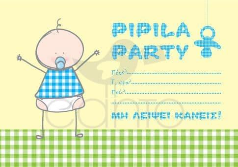 Party invitation dummy- boy / Προσκλητήριο για πάρτυ πιπίλα- αγόρι