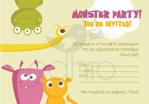 Party invitation monster- boy / Προσκλητήριο για πάρτυ monster- αγόρι