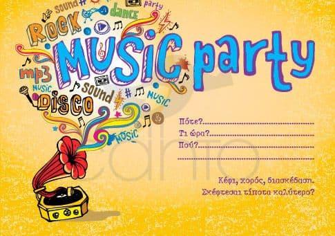 Party invitation music party- boy / Προσκλητήριο για πάρτυ music party- αγόρι