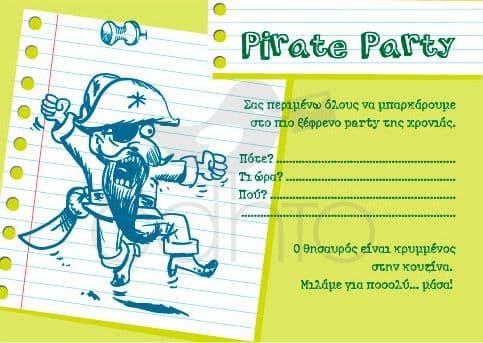 Party invitation pirate party - boy / Προσκλητήριο για πάρτυ pirate party- αγόρι