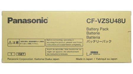 Panasonic Toughbook CF-19 Battery - New